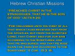 hebrew christian missions95