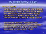 in eternity past