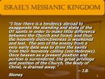 israel s messianic kingdom