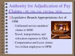 authority for adjudication of pay claims pl 104 316 110 stat 3826