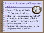 proposed regulatory changes for 5 cfr 551