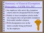 summary of general exemption principles 5 cfr 551 202