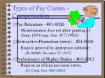 types of pay claims compensation
