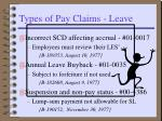 types of pay claims leave