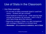 use of stata in the classroom