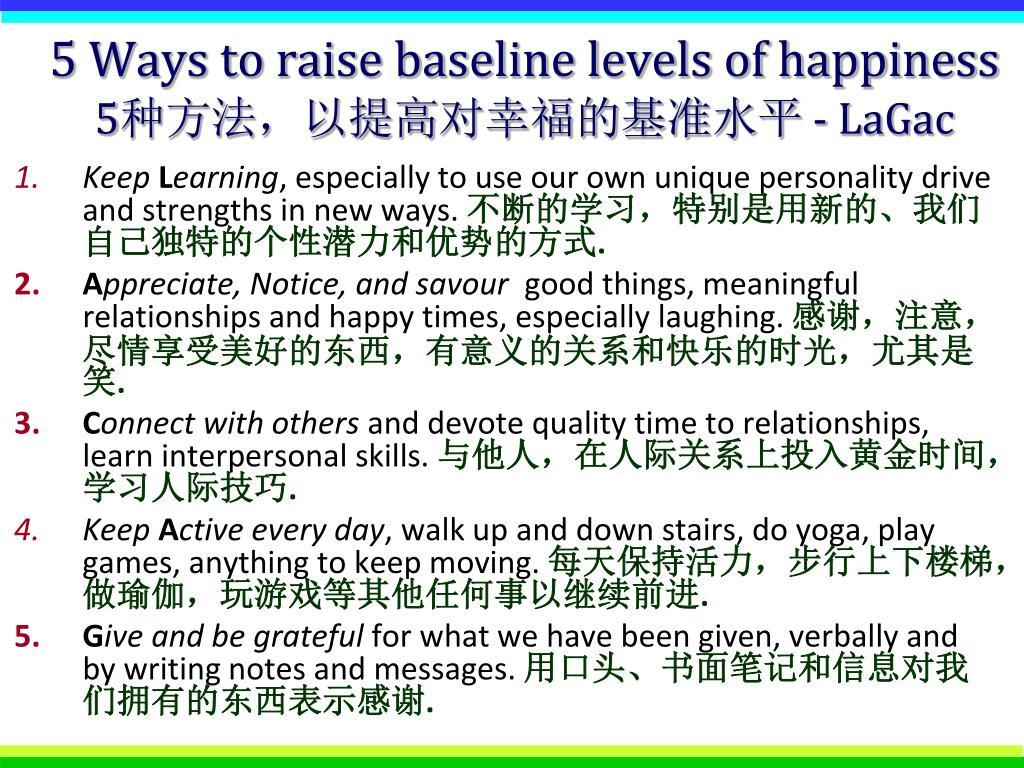 5 Ways to raise baseline levels of happiness