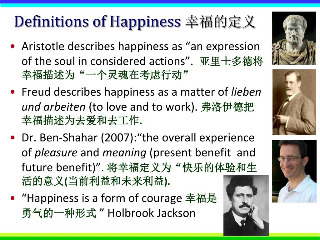 Definitions of Happiness