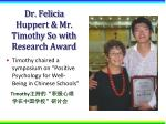 dr felicia huppert mr timothy so with research award