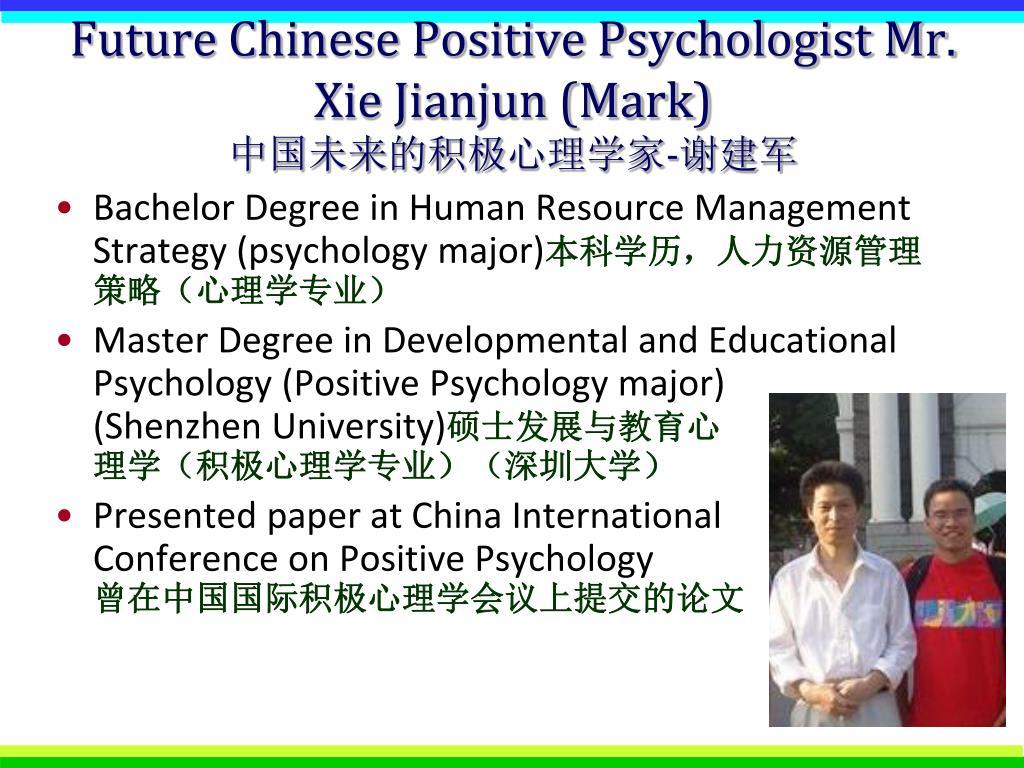 Future Chinese Positive Psychologist Mr. Xie Jianjun (Mark)