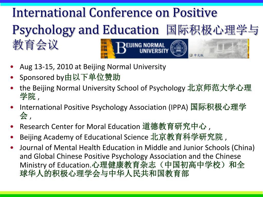 International Conference on Positive Psychology and Education