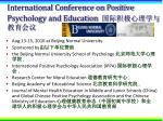 international conference on positive psychology and education