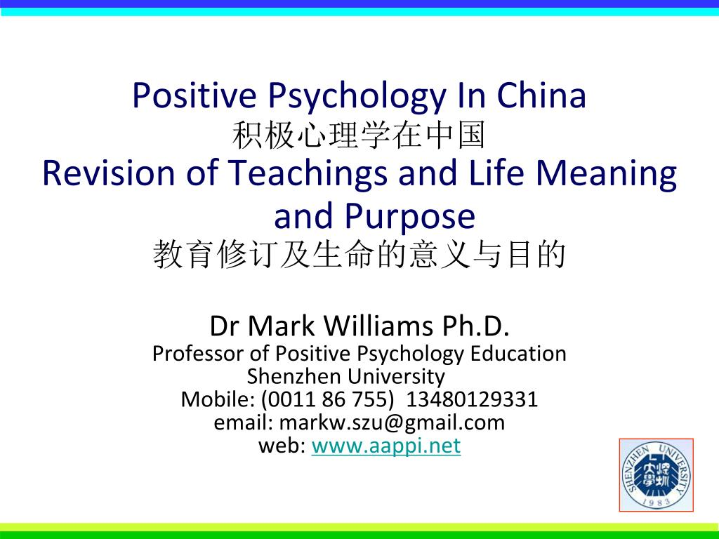 positive psychology in china revision of teachings and life meaning and purpose l.