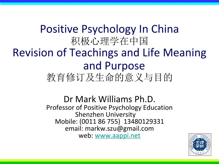Positive psychology in china revision of teachings and life meaning and purpose