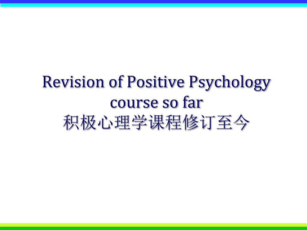 Revision of Positive Psychology course so far