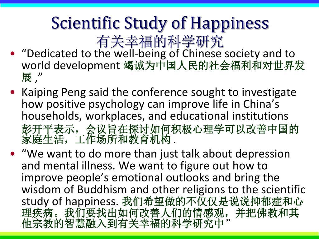 Scientific Study of Happiness