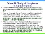 scientific study of happiness