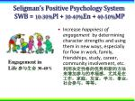 seligman s positive psychology system swb 10 30 pl 30 40 en 40 50 mp34