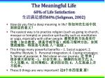 the meaningful life 60 of life satisfaction 60 seligman 2002