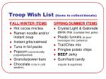 troop wish list items to collect donate