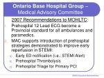 ontario base hospital group medical advisory committee