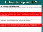 fiches descriptives ep16