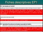fiches descriptives ep17