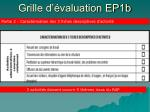 grille d valuation ep1b