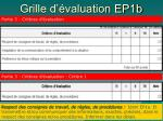 grille d valuation ep1b25