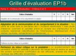 grille d valuation ep1b26