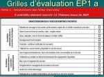 grilles d valuation ep1 a13