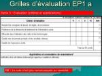 grilles d valuation ep1 a14