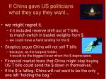 if china gave us politicians what they say they want