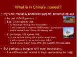 what is in china s interest
