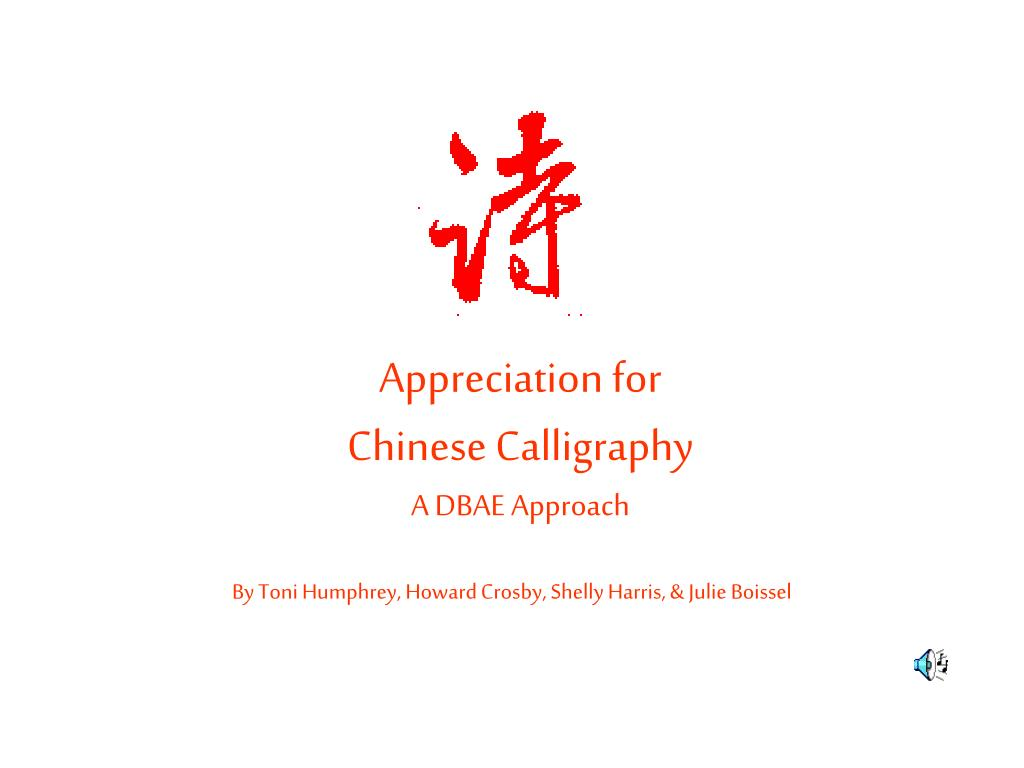 appreciation for chinese calligraphy a dbae approach l.