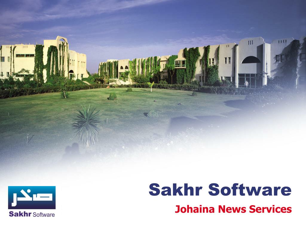 sakhr software l.