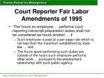 court reporter fair labor amendments of 1995