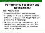 performance feedback and development