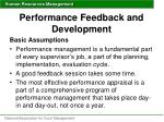 performance feedback and development1