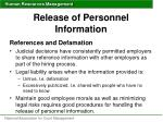 release of personnel information