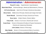 administration administraci n