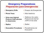 emergency preparedness preparaci n para emergencias