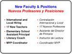 new faculty positions nuevos profesores y posiciones