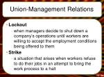 union management relations1
