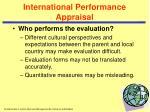 international performance appraisal