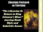 librarians portrayed on television