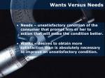 wants versus needs