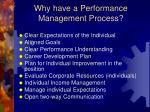 why have a performance management process