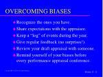overcoming biases