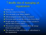 7 deadly sins of managing an organisation