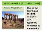 byzantine period a d 395 a d 641